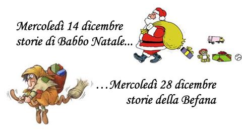 Befana E Babbo Natale.Quante Avventure Per Babbo Natale E La Befana 2011 A