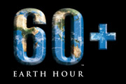 Earth Hour, un'ora per la Terra